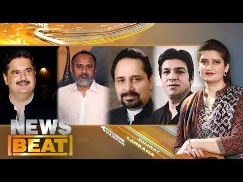 News Beat - Paras Jahanzeb - SAMAA TV - 08 Dec 2017