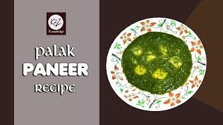 Palak Paneer || Ammi ke hath ka Palak Paneer || Shahi Palak Paneer || Easy Palak Paneer
