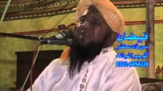 Qari Abdul Hafeez Faisalabadi { Quran Dukhon Ka Elaj } 02 of 06 -wazirabad