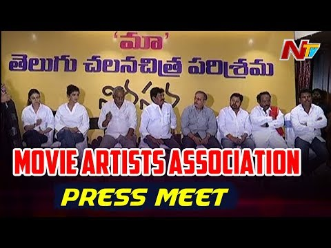 Movie Artists Association Press Meet || Holds Candle Rally Against Vernacular News Channels || NTV