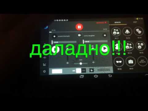 Как с телефона транслировать радио