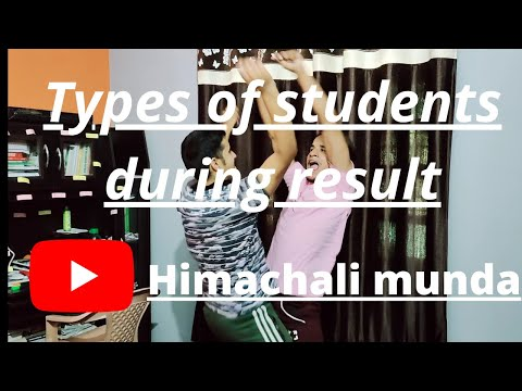 many types of students during result