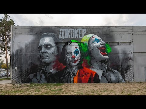Time lapse process of creating a Joker street art in Almaty,