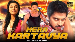 DARK Love Story (2018) |  New Released Full Hindi Dubbed Movie | OSO | South Movie 2018