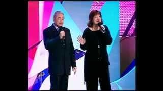 Е.Петросян и Е.Степаненко - Мы - артисты-юмористы (2010)