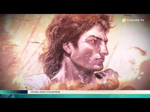 Александр Македонский в Средней Азии
