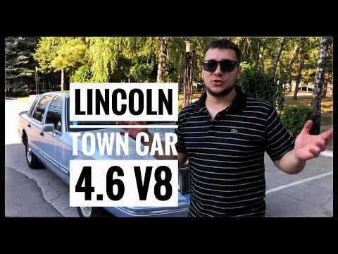 ПОСЛЕДНЯЯ ЛЕГЕНДА ! LINCOLN TOWN CAR 4.6 #V8 Американская мощь !
