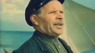 Орлиный остров 1961 приключенческий фильм СССР