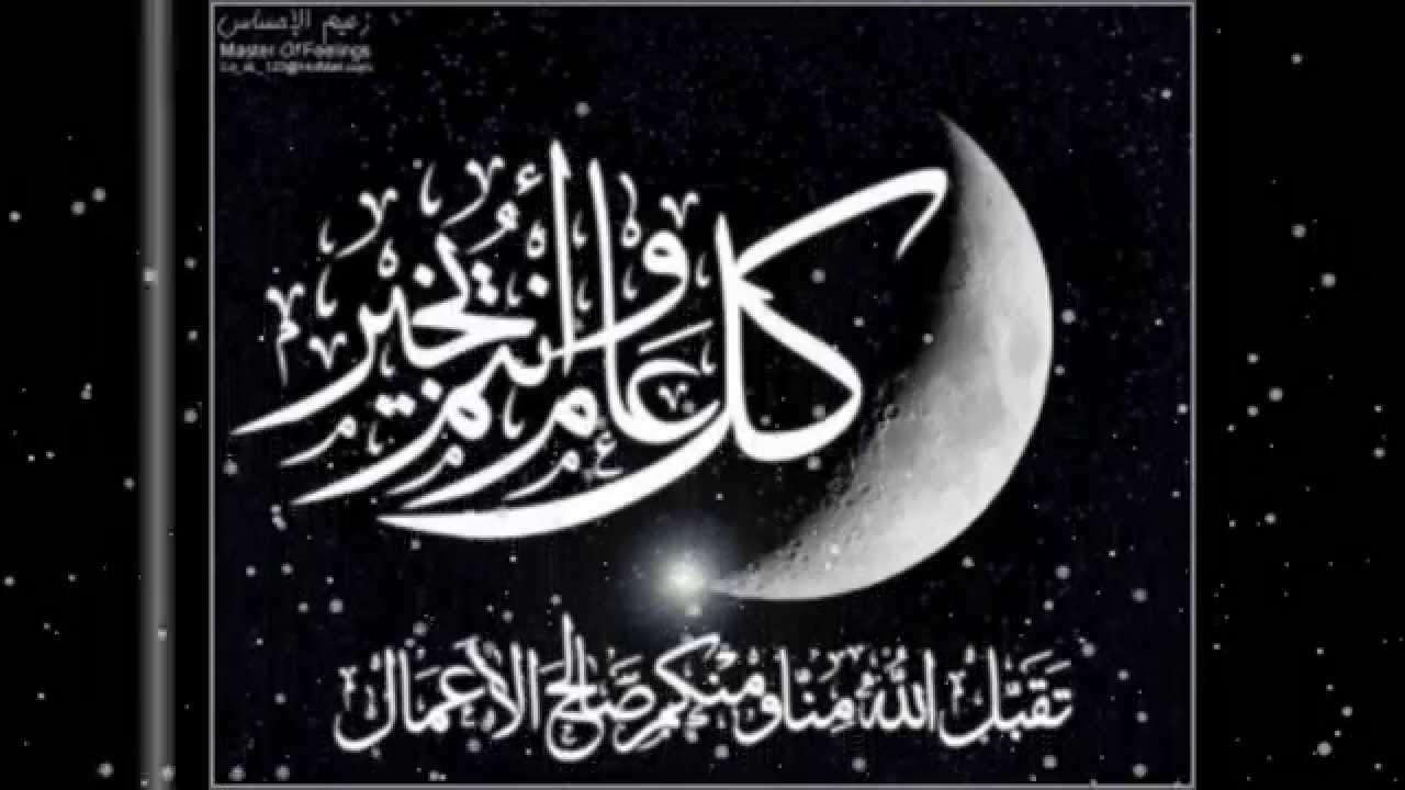 رمضان ما احلى ايامك Youtube