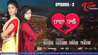 RAJA RANI   Telugu Web Series   Episode 3   Mindi Productions   Directed by Raja Kiran