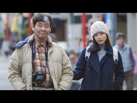 映画「スプリング、ハズ、カム」予告編