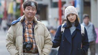 落語家・柳家喬太郎 × E-girls・石井杏奈 W主演映画、2017年公開 【 新...