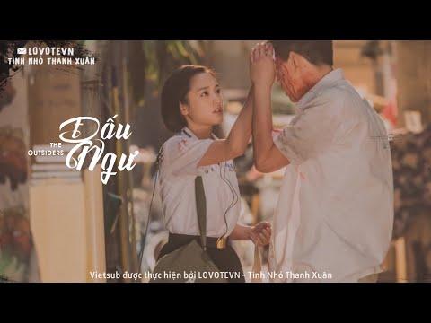 「VIETSUB」Movie Đấu Ngư - Những ngã rẽ cuộc đời (bản điện ảnh) | 斗鱼 - THE OUTSIDERS