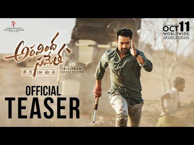 Aravindha Sametha Official Teaser | Jr. NTR, Pooja Hegde | Trivikram | 4K