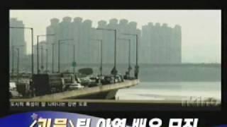 [movie] 'The Host' child actor recruit (영화 '괴물' 아역배우 모집)