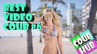 Смешные видео приколы COUB # 6| Коуб | Cube | Август 2018 |  Аниме/Животные/Game/Wins - CoubHUB