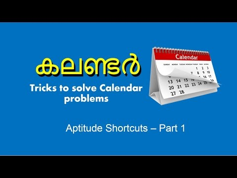 CALENDAR PROBLEMS MALAYALAM PART 1 | Best Shortcut Tricks | PSC LDC