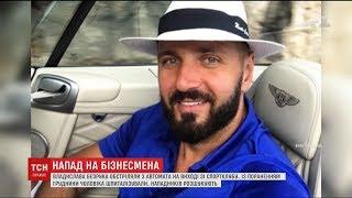 У Харкові обстріляли засновника юридичної фірми