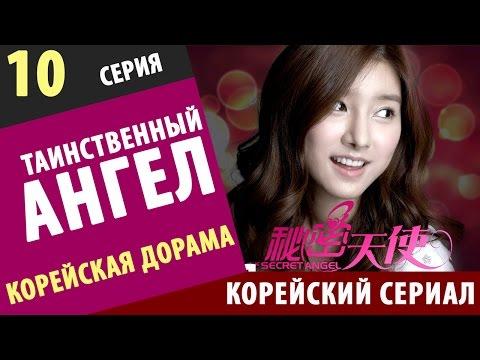 Корейские сериалы, Тайваньские, Японские сериалы на