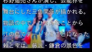 引用 https://headlines.yahoo.co.jp/hl?a=20180815-00000007-mantan-en...