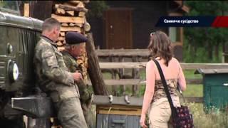 видео Охотничьи угодья