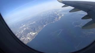 Озеро Байкал шикарный вид с самолета 2016