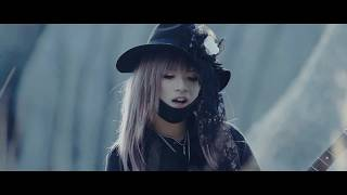 MaleRose : ซาโยนาระ Sayonara (さよなら) OFFICIAL MV