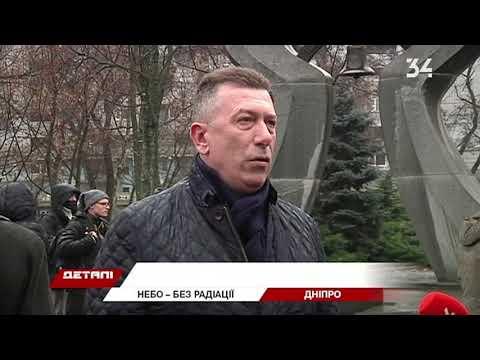 34 телеканал: Сьогодні День вшанування учасників ліквідації наслідків аварії на Чорнобильській АЕС