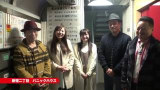 千葉テレビ 「女神たちのかようび」#2 3月14日放送 公式HP http://tuesd...