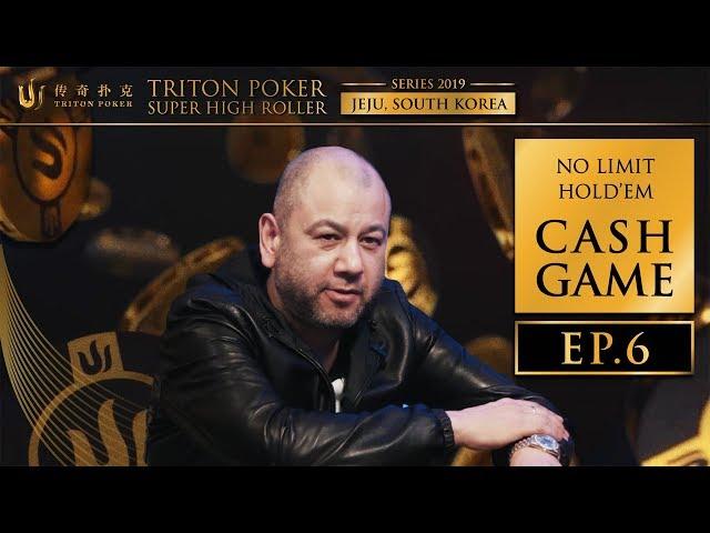 NLH Cash Game Episode 6 - Triton Poker SHR Jeju 2019