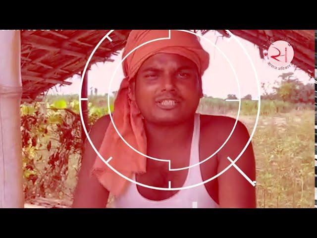 बिहार में कोरोना और बाढ़ की दोहरी मार झेल रहे किसान अब आत्महत्या करने को विवश !