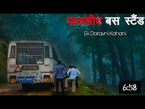Download Fear Files Top Horror Episode   फियर फाइल्स   Top Horror Story    16 April 2021   Bollywood Star
