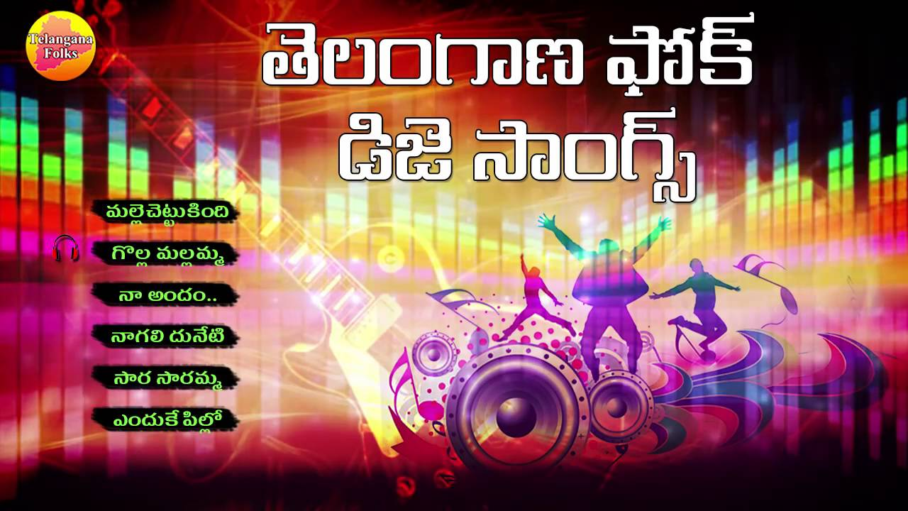 Telugu dj songs come