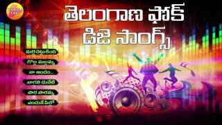 Telangana Folk Dj Songs Jukebox | Dj Songs Telugu Folk Remix 2019 | Janapada Dj | Telugu Dj Songs