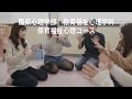臨床心理学部  教育福祉心理学科 保育福祉心理コース - 京都文教大学