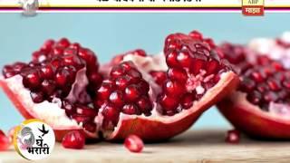 घे भरारी : किचन टिप्स