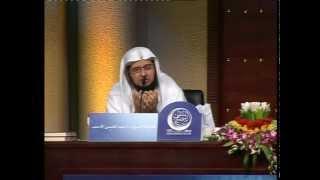 أغنى فقير - الشيخ عبدالمحسن الأحمد