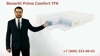 видео Обзор матраса Dreamline Baby Dream TFK (Дримлайн Бейби Дрим ТФК): отзывы владельцев, сравнение цен, размеры, характеристики, особенности