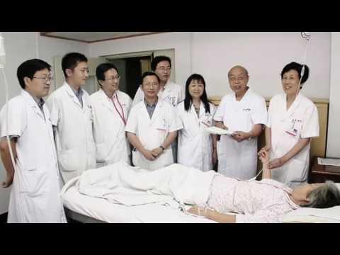 Propaganda of Shandong University of Traditional Chinese Medicine