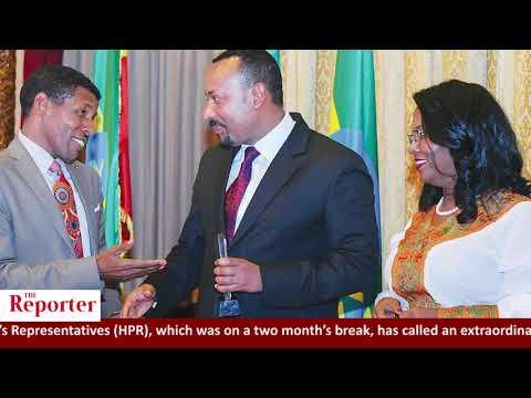 ETHIOPIAN REPORTER TV |  English News 07/31/2019