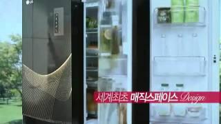 Kim Tae Hee - LG Dios 910L ref…