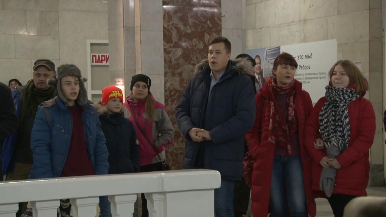 Всенародный песенный флэшмоб. Магнитогорск. Челябинская обл. 18.12.2016