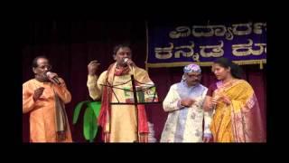 Vidyaranya Kannada Koota Ganesha Habba: JAANAPADA SANJE: YUVARAJ: MOODAL KUNIGAL KERE