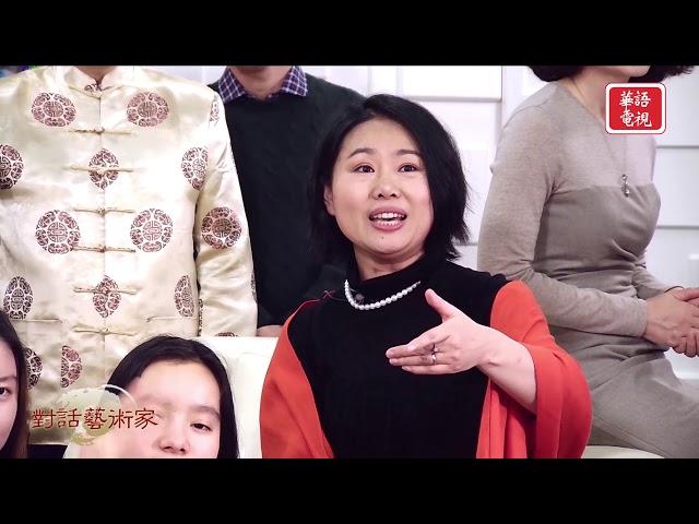 對話藝術家 - 新年特別節目 - 遲英 (下)
