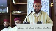 فقرة شعرية بمناسبة حفل ختم القراءات بمدرسة ابن القاضي من أداء الدكتور حسن حميتو