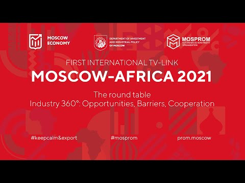 Moscow-Africa 2021. Industry 360°: Opportunities, Barriers, Cooperation (ENG)