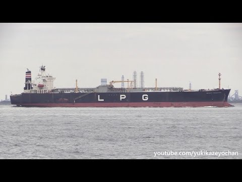 LPG Tanker / Liquefied Petroleum Gas Carrier: BENNY PRINCESS (IMO: 8912546)