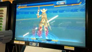 Gunslinger Stratos Arcade Game