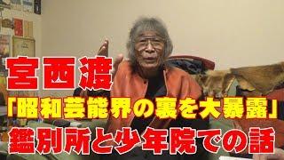 """業界の暴れん坊""""の異名を取り、嶋村かおりをはじめ多くのグラビアアイド..."""