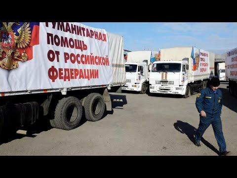 Таджикистану передали санитарную помощь от COVID - 19